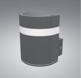 LEDES kültéri lámpatest 6W íves függeszthető